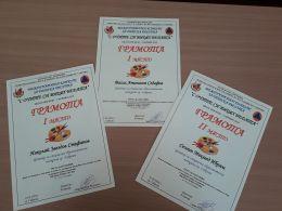 2018 г - ЦСОП Николай Палаузов - Габрово